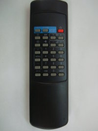Пульт ДУ Philips RC0301, 3530
